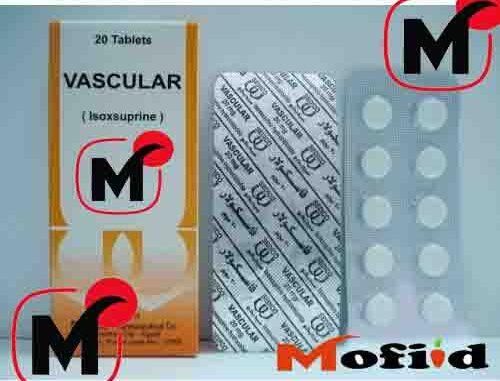 دواء فاسكولار vascular