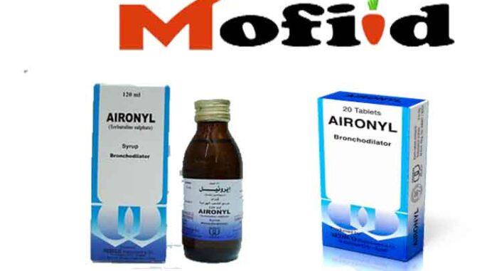دواء ايرونيل Aironyl