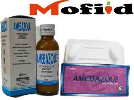 اقراص اميبازول amebazole