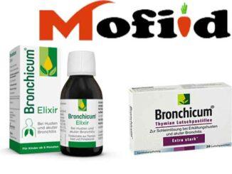 دواء برونشيكم Beonchicum
