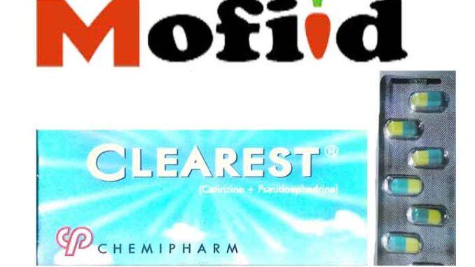 دواء كليريست clearest