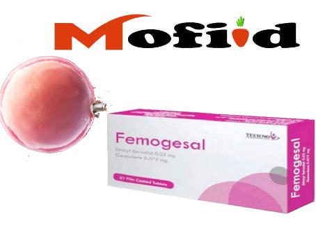 فيموجيسال Femogesal