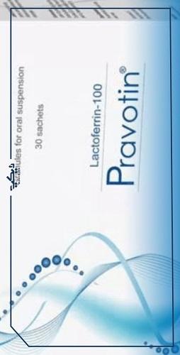 دواء برافوتين فوار، pravotin sachets، برافوتين أكياس