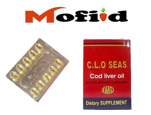 كلوسيز كبسول، كلوسيز اقراص، أضرار كلوسيز،كلوسيز مكمل غذائي، كلوسيز فيتامين، برشام كلوسيز، دواء كلوسيز، سعر كلوسيز