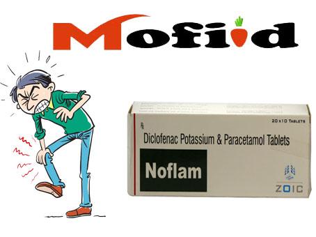 نوفلام Noflam، نوفلام 50 اقراص