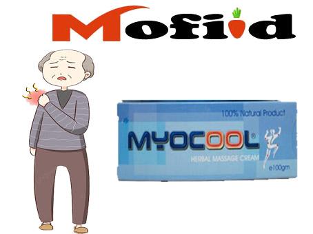 كريم ميوكول myocool cream