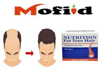 نيوترشن فور يور هير nutrition for your hair