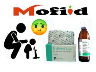 موتينورم شراب للاطفال motinorm
