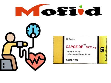 دواء كابوزايد capozide